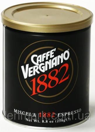 Vergnano 1882 Espresso 100% arabica (молотый кофе 100% арабика в ж/б)