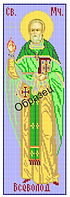 "Панно - ""Святой мученик Всеволод Смирнов"" (Код: Панно, А3, Арт.НВ-13)"