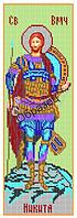 "Панно - ""Святой великомученик Никита"" (Код: Панно, А3, Арт.НВ-14)"
