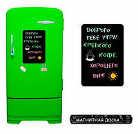 Магнитная доска на холодильник Стандарт