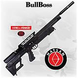 Hatsan bullboss PCP пневматическая винтовка, bullpup, фото 2