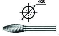 Борфрезы Пламевидные (Н) д. 20 мм.