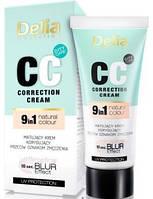 Крем для обличчя CC  Correction cream 9 в 1 , 30 мл Delia Cosmetics