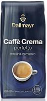 Кава в зернах Dallmayr Caffè Crema perfetto 1 кг
