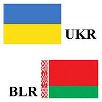 Грузоперевозки Украина-Беларусь