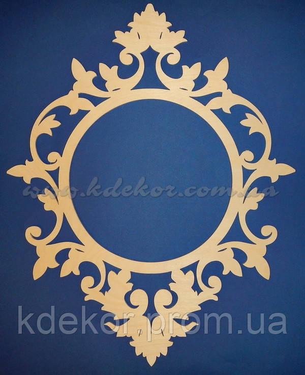 Рамка ажурна кругла заготовка для декору (висота 60см.)