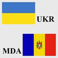 Грузоперевозки Украина-Молдова