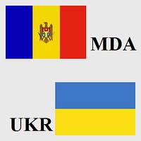 Грузоперевозки Молдова-Украина
