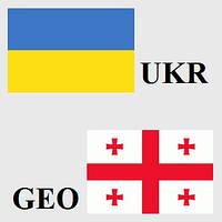 Грузоперевозки Украина-Грузия