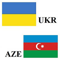 Грузоперевозки Украина-Азербайджан