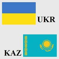 Грузоперевозки Украина-Казахстан