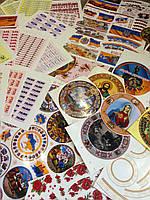 Нанесентие лого на посуду,печать на кружке