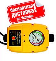 Реле давления с защитой от сухого хода Optima PC-59N (Польша)