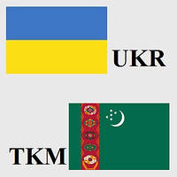 Грузоперевозки Украина-Туркменистан