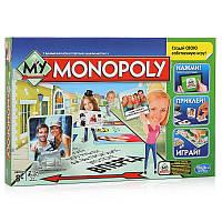 Настольная игра Моя Монополия Hasbro на русском языке. Оригинал