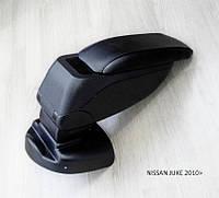 Подлокотник Armcik S2 Nissan Juke 2010> со сдвижной крышкой