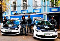 """Охранные услуги. ГК """"Охрана и безопасность"""" Харьков."""