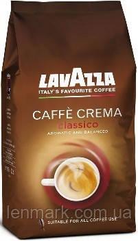 Кофе в зернах Lavazza Café Crema  CLASSICO 1000г