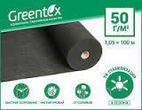 агроволокно GREENTEX 50 черное 1.05*100