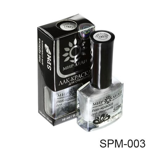 Лак-краска для стемпинга Серебряная Nail Stamping Art