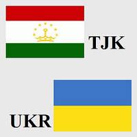 Грузоперевозки Таджикистан-Украина