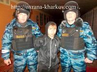 Охрана и безопасность Харьков. Пультовая охрана.