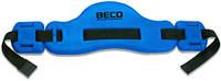 Пояс для аквафитнеса Beco VARIANT 96022