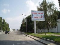 Билборды на Новоконстантиновская ул
