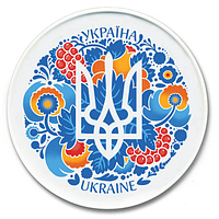 Тарелка 12 см Герб України (синій візерунок)