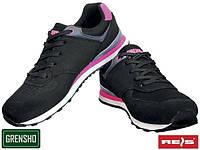 Кросовки женские (спортивные ботинки) BSLADY BPI