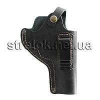 Кобура для револьвера 4 поясная со скобой кожаная