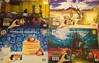 Альбом для рисования 20листов 120г/м2  пружина финский офсет ЖИВАЯ ОБЛОЖКА уп20
