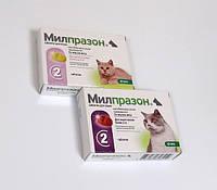 Милпразон для кошек и котят до 2 кг.,2 таб.