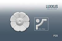 ORAC Decor P20 LUXXUS розетка из полиуретана лепнина декоративный угловой элемент | диаметр 6,5 см