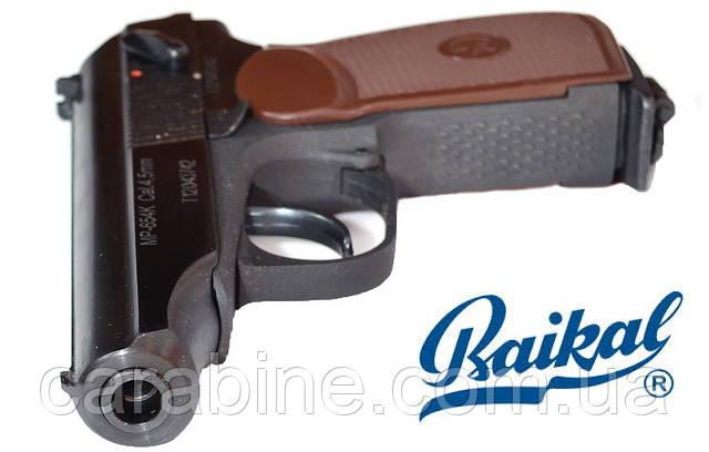 Копия пистолета Макарова от Ижевского завода (МР-654К)