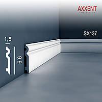 ORAC Decor SX137 AXXENT плинтус гибкий напольный для скрытой проводки молдинг из дюрополимера 2 м