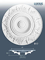 ORAC Decor R17 LUXXUS потолочная розетка лепнина из полиуретана | диаметр 47 см