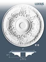 ORAC Decor R18 LUXXUS потолочная розетка лепнина из полиуретана | диаметр 49 см