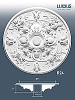 ORAC Decor R24 LUXXUS потолочная розетка лепнина из полиуретана | диаметр 79 см