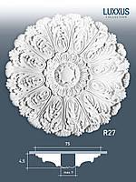 ORAC Decor R27 LUXXUS потолочная розетка лепнина из полиуретана | диаметр 75 см