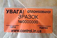 Пломбы-наклейки БАСТИОН оранжевый, красный, стандартный размер - 30х60мм и 20х70 мм   , фото 1