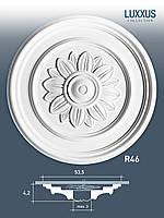 ORAC Decor R46 LUXXUS потолочная розетка лепнина из полиуретана | диаметр 53,50 см