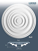 ORAC Decor R40 LUXXUS потолочная розетка лепнина из полиуретана | диаметр 74, 5 см