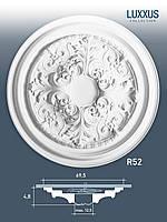 ORAC Decor R52 LUXXUS потолочная розетка лепнина из полиуретана | диаметр 69,50 см