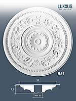 ORAC Decor R61 LUXXUS потолочная розетка лепнина из полиуретана | диаметр 40 см