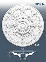 ORAC Decor R64 LUXXUS потолочная розетка лепнина из полиуретана | диаметр 95 см
