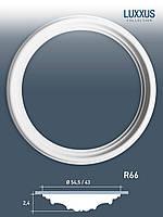 ORAC Decor R66 LUXXUS потолочная розетка лепнина из полиуретана | диаметр 54,5 см