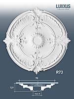 ORAC Decor R73 LUXXUS потолочная розетка лепнина из полиуретана | диаметр 70 см