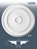 ORAC Decor R76 LUXXUS потолочная розетка лепнина из полиуретана | диаметр 62 см
