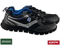 Кросовки (спортивные ботинки) BSTRAIN B